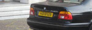 1516380980-british-diplomatic-car-plate-libya