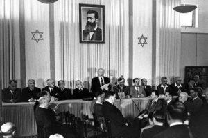 declaration_israel