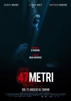 47 METRI